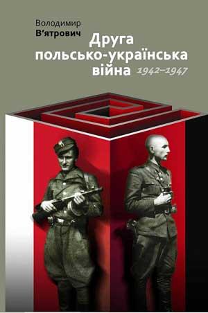 2012-03-22-motyka-nevdala-knyzhka