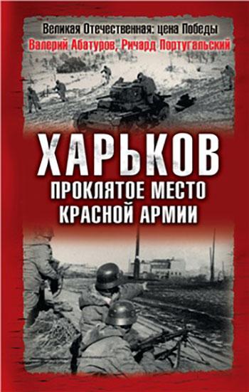 2016 08 20 paramonov 09