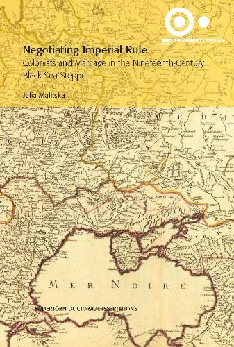 http://www.historians.in.ua/images/sampledata/hist-images/rizne/2018/06/2018-07-13_Mal.jpg